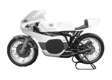 Yamaha TZ250E / TZ350E (1977)