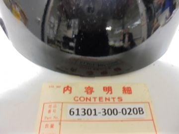 61301-391-000 B Housing headlamp SS50