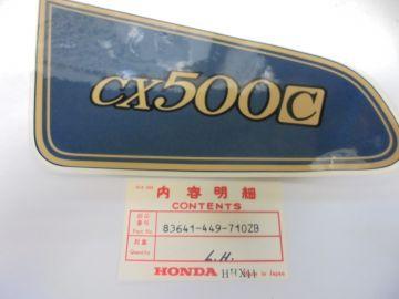 83641-449-710ZB Emblem L.H.Honda CX500C '78up