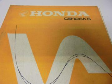 New partbook Honda CB125 K5