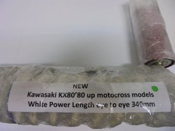 45014-1125 Shock absorber rear Kaw.KX80 '80 W.P. new