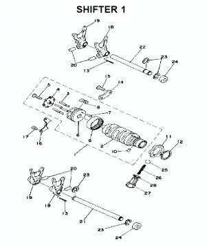 TZ250 C-D-E / TZ350 C-D-E Shifter 1